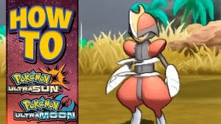 HOW TO GET Bisharp in Pokemon Ultra Sun and Moon