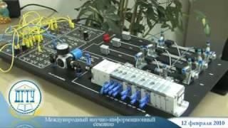 Международный научно-информационный семинар в ДГТУ.avi