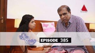Neela Pabalu   Episode 385   01st November 2019   Sirasa TV Thumbnail