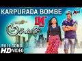 Are Marler   Karpurada Bombe   New Tulu HD Video Song 2017   Arjun Kapikad   Nishmitha.B