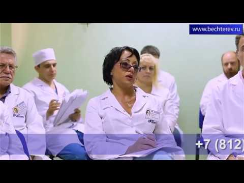 Медицинский центр Бехтерев: видео-презентация 2017