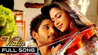 Iddarammayilatho Movie | Violin Song | Allu Arjun, Amala Paul, Catherine Tresa