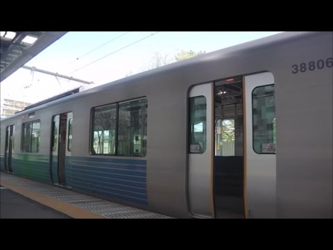 Train of Seibu Haijima line arriving at Hagiyama Station