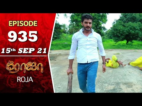 ROJA Serial | Episode 935 | 15th Sep 2021 | Priyanka | Sibbu Suryan | Saregama TV Shows Tamil