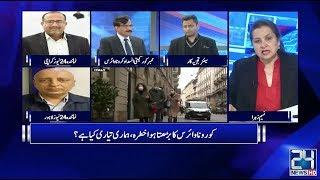 Coronavirus Cases Increase In pakistan   Nasim Zehra @8   12 March 2020
