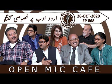 Open Mic Cafe with Aftab Iqbal | Urdu Adab | New Episode 68 | 26 October 2020 | GWAI
