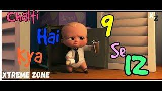 Chalti Hai Kya 9 SE 12 song JUDWAA 2
