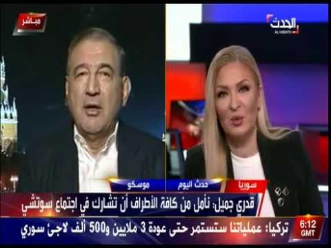 لقاء د.قدري جميل على قناة العربية الحدث 24/01/2017
