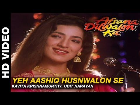 Yeh Aashiq Husnwalon Se   Afsana Dilwalon Ka  Kavita Krishnamurthy, Udit Narayan  Rahul Roy, Juni