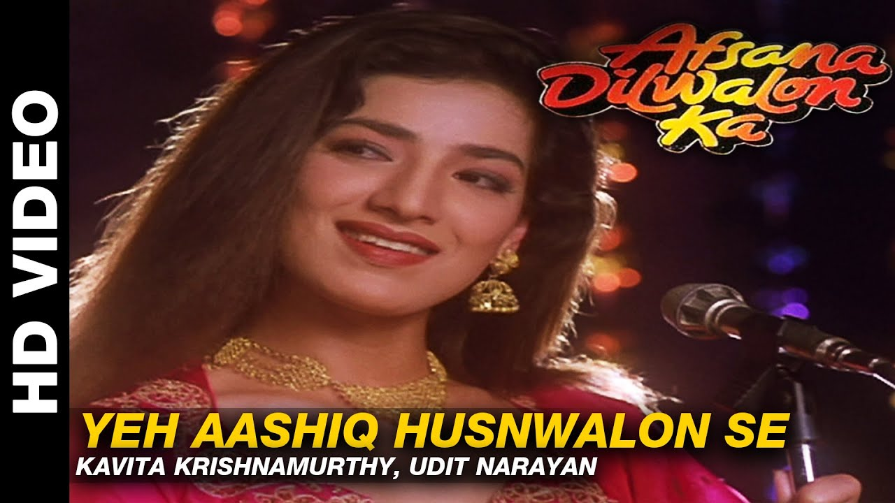Afsana Dilwalon Ka Full Movie 3gp Downloadk