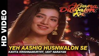 Yeh Aashiq Husnwalon Se  - Afsana Dilwalon Ka | Kavita Krishnamurthy, Udit Narayan | Rahul Roy, Juni