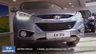 HYUNDAI ix35 Facelift Обновленная модель 2014 м.г. . Пилотный выпуск. смотреть