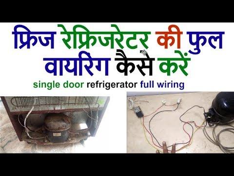 Single Door Refrigerator Wiring Diagram Refrigerator Wiring Diagram