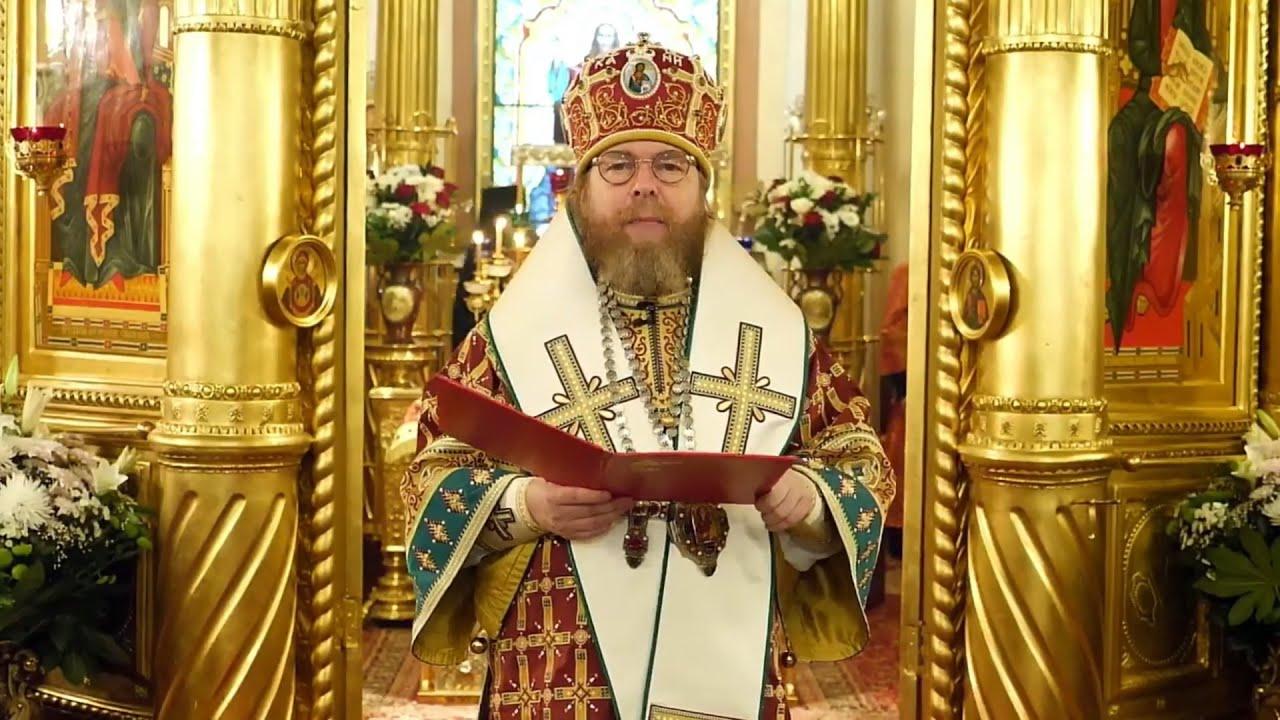 Поздравление с пасхой от митрополита тихона