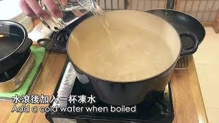 【燒房焗】《豚角煮》返熱指南 高清版