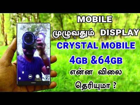 Mobile முழுவதும் Display – Crystal bezel-less Mobile Review in Tamil – Loud Oli Tech