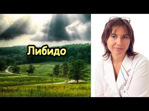 Клиника восстановительной медицины АБИА. Контакты