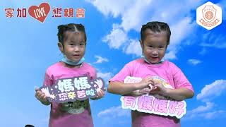 Publication Date: 2020-07-28 | Video Title: 三水同鄉會禤景榮學校 懇親會活動花絮