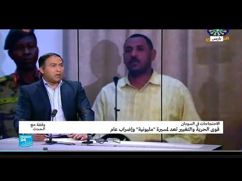 السودان: هل وافق العسكريون على تسليم السلطة؟  - نشر قبل 5 ساعة