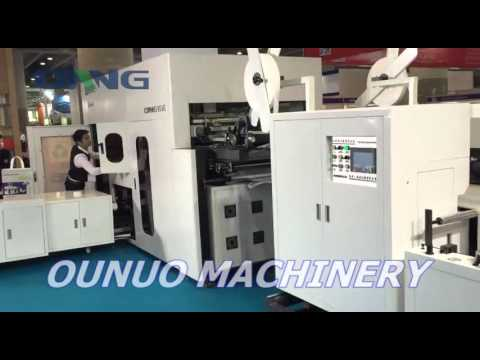 Leader Non Woven Bag Making Machine on 2016 South China Printing Exhibition