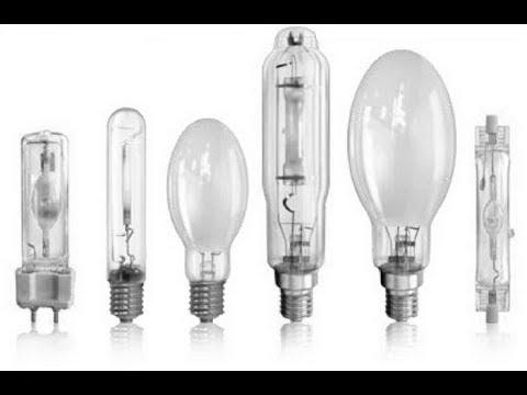 Как работает металлогалогенная лампа