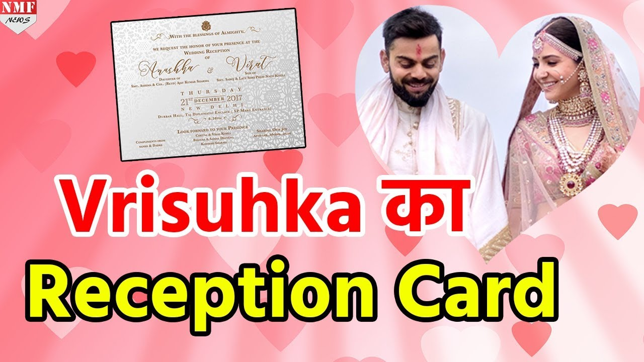 Virushka reception card virushka reception card party stopboris Gallery