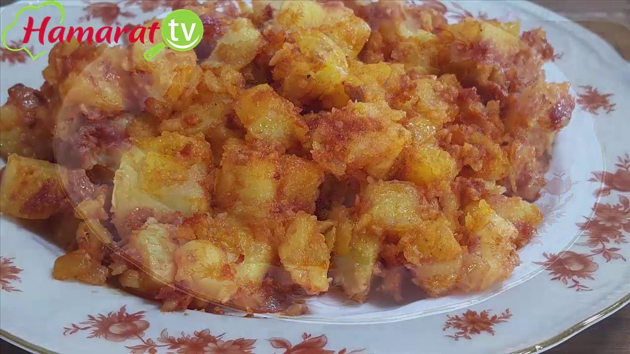 Patates Kavurması Tarifi Videosu