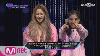 [Korean Reality Show UNPRETTY RAPSTAR2] Teamwork Battle Truedy&Heize l Kpop Rap Audition  EP.08