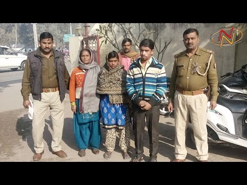 नाबालिग लड़की को भगाने वाले नवांशहर में रह रहे एक युवक और युवती को यू.पी. पुलिस ने धर दबोचा
