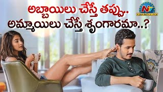 Most Eligible Bachelor Quarantine Poster: Pooja Hegde's wooing moment with Akhil Akkineni | NTV ENT