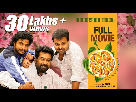 Madhura Naranga Full Length Malayalam Movie [Outside India Viewers Only]: Madhura Naranga is a 2015 Malayalam film written by Nishad Koya and Salam Kottakkal, directed by Sugeeth. The film stars Kunchacko Boban, Biju Menon, Neeraj Madhav and debutante Parvathy Ratheesh in lead roles. The movie was well received by critics and audience alike.