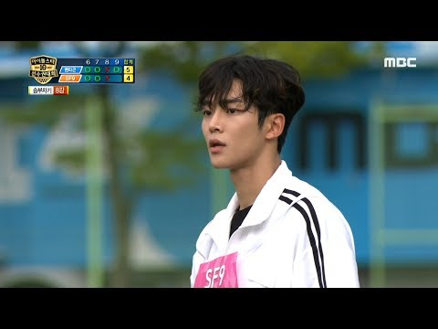 [2019 Full Moon Idol] Unfinished Penalty Shootout, Ro Woon VS Uto's Semifinalist Team?!,  20190913