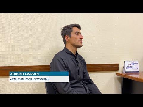Один из армянских военнослужащих, попавших в плен к азербайджанцам, оказался пастором