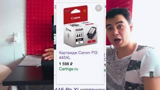 обзор Canon Pixma MG3040