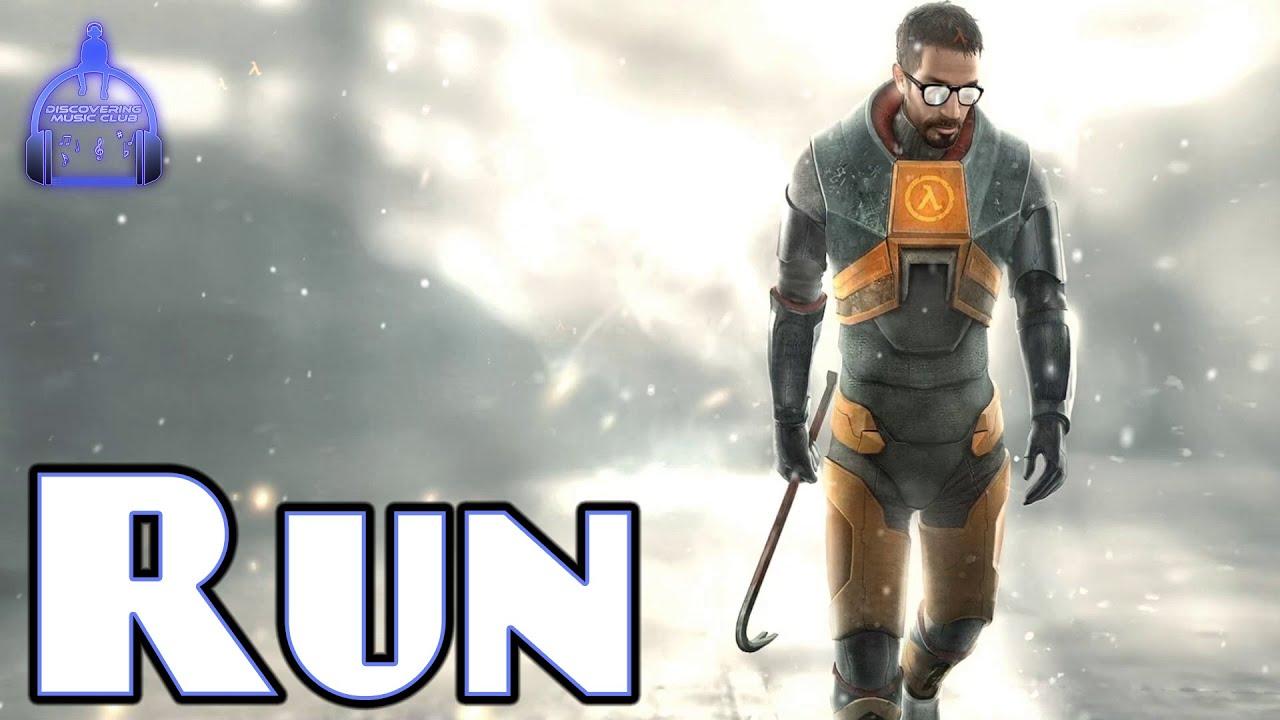 HUDSUN - Run 💣Cool Stuff💣