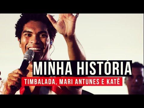 Timbalada, Mari Antunes  e Katê - Minha História - YouTube Carnaval 2015