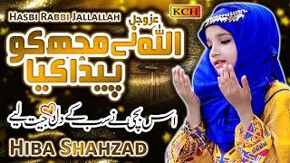 Most Favourite Naat all over the World || Allah Ne Mujhko Paida Kiya || Hasbi Rabbi || Hiba Shehzad