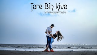 Tere Bin Kive Official Music Ramji Gulati Ft Mihir & Hetal Jannat Jubair & Mr Faisu