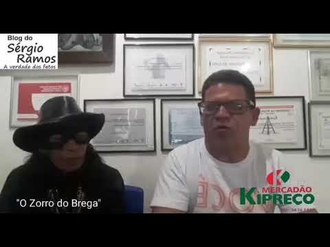 Blog do Sérgio Ramos/ Dinho Pernambuco