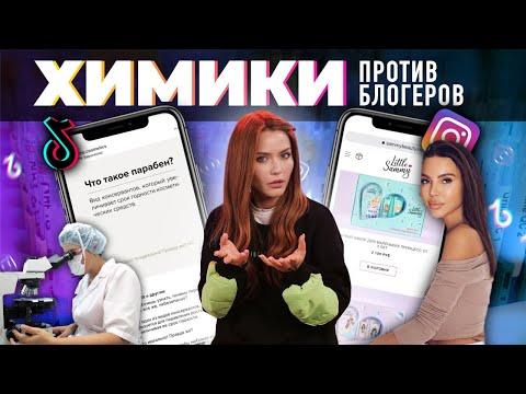 Химики против! | Скраб для детей от Самойловой, Лечение акне уксусом