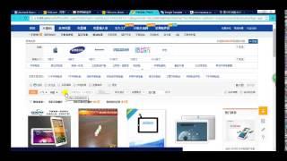 видео Taobao на русском - посредник Таобао №1. Дешевые товары из Китая с доставкой в Украину и Россию. Купить онлайн на 888-tao.com