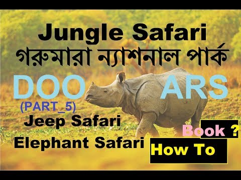 Dooars Complete Travel Guide With Budget |Gorumara National Park Jungle Safari | How To Book Tickets