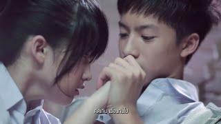 🎧 Đếm Ngày Xa Em - OnlyC - Lou Hoàng ( MV Thái Lan Tình Yêu Học TRò )