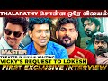🔴EXCLUSIVE: Romantic Rowdy Meets Gangster MASTER   Lokesh Kanagaraj Vs Vignesh Shivan Open Talk