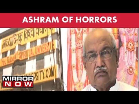 Delhi High Court On Ashram Of Horrors | The Pulse Show