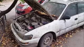 Toyota Corolla!Автомобиль после длительной стоянки за 30 тысяч рублей!