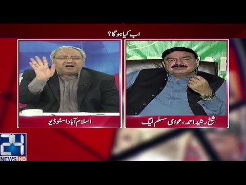 Situation Room   Sheikh Rasheed exclusive talk after panama case verdict   21 April 2017
