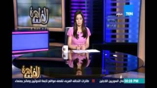 اللواء نور الدين : متهمي اغتيال النائب العام اعترفوا علي تلقي تدريب في حماس