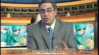 تشخیص زودرس سرطان پروستات دکتر فرهاد نصر چیمه Prostate Cancer Screening Dr Farhad Nasr Chimeh