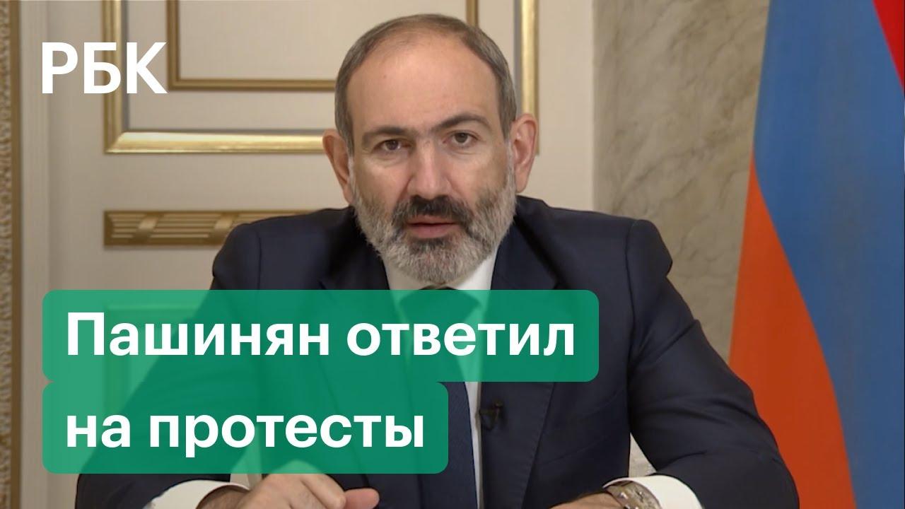 Пашинян не отдаст власть — премьер о новой войне в Армении